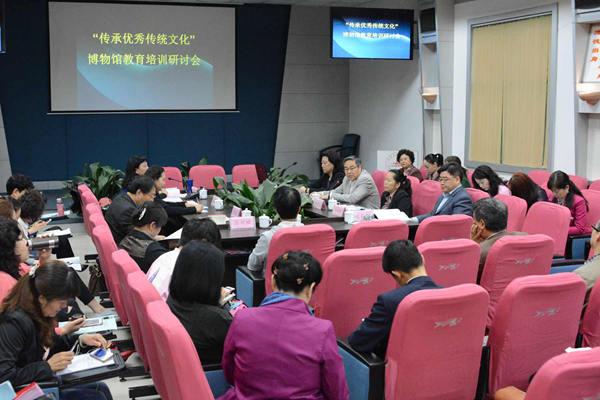 博物馆教育培训研讨会在西安半坡博物馆举办